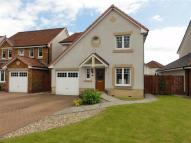 4 bed Detached house for sale in Blackthorn Grove...