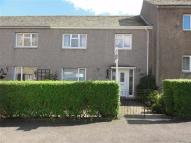 Endrick Place Terraced house to rent