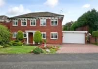 4 bed Detached property for sale in 12, Greenhill Gardens...