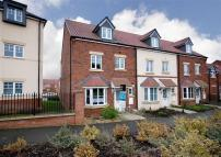 4 bedroom End of Terrace house to rent in Roundthorn Close...