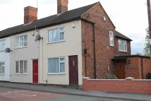 2 bed End of Terrace home in Giggetty Bridge Cottages...