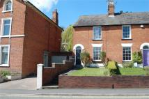 End of Terrace property to rent in 39, Lower Street...