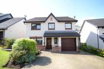 5 bed Detached Villa in Cubrieshaw Park...
