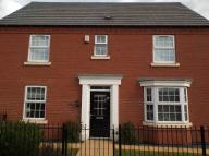 Detached house for sale in Kenbrook Road, Hucknall...
