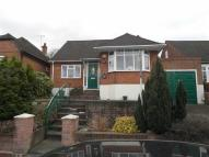 Bungalow in Lechmere Avenue, Chigwell