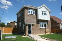 Detached home for sale in Limetree Road...