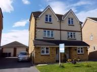 3 bedroom semi detached property for sale in Forestdale Way...
