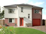 Detached home in Fernwood, Coulby Newham...