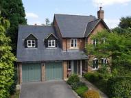 property in Pinetum Close, DEVIZES...