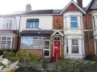 Queens Road Terraced house to rent