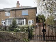2 bedroom semi detached property in Chapel Lane, Heckmondwike