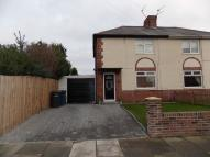 2 bed semi detached property in Jarrow