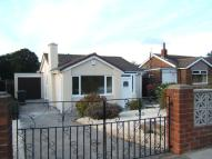 Bungalow in Birtley
