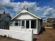 3 bed Detached Bungalow in 3 bedroom Detached...