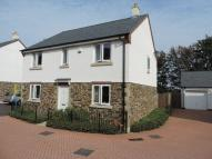 4 bedroom Detached house for sale in Fairfields, Probus, Truro