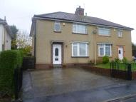 3 bedroom semi detached property to rent in Hillcrest, Knowle Park