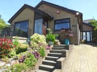 4 bedroom Detached Bungalow in Doune Gardens, Gourock...