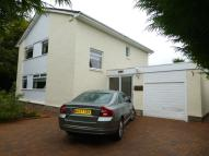 4 bed Detached house in GLENCLUNE COURT...