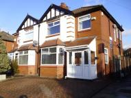Ivy Drive semi detached property for sale