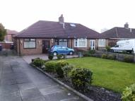 Nuthurst Road Semi-Detached Bungalow to rent