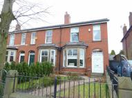 semi detached house for sale in Rochdale Road East...