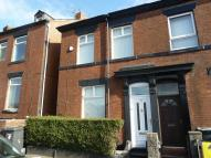 3 bedroom End of Terrace property in Horsedge Street...