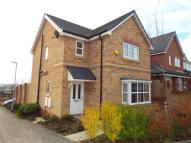 3 bedroom Detached property in Kingfisher Drive...