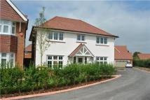 4 bed new house for sale in Sellars Bridge - Plot 20...