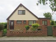 semi detached home in Thirlmere Road, Blackrod...