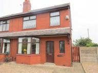 semi detached property in Gathurst Road, Orrell...