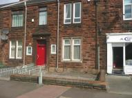 1 bedroom Ground Flat in Old Mill Road...