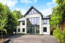 Ullswater Close house to rent