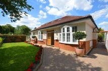 5 bed Bungalow for sale in Worcester Park...