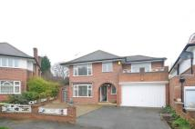 property to rent in Grasmere Avenue...