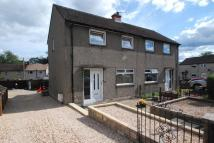 2 bedroom semi detached house for sale in Falside Crescent...