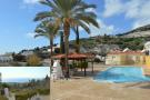 2 bedroom Apartment for sale in Peyia, Paphos