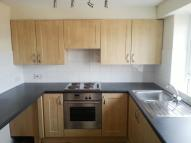 Cityview Highclere Avenue Apartment to rent