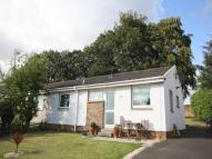 2 bedroom semi detached home for sale in Roman Way, Uddingston...