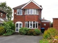 Detached home in HILLCREST AVENUE...