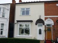 3 bedroom semi detached property for sale in MARSTON ROAD, BOLDMERE...