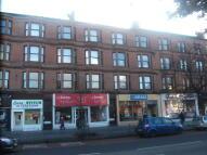 Main Street Studio apartment to rent