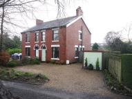 3 bedroom semi detached house for sale in 1 Greenlands...
