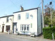 3 bed Cottage for sale in 'Burys Cottage' Marsh...