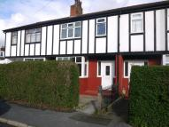 Terraced house in Anchor Drive, Hutton...