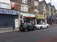 Shop in Retail Premises To Let...