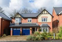 Mere Oaks new property for sale