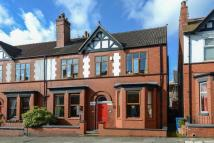 5 bed semi detached property for sale in St Malo Road, Whitley...