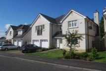 5 bedroom Detached home for sale in Braid Drive, Cardross...