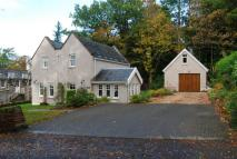Detached house for sale in Boturich , Balloch...