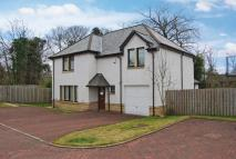4 bed Detached home for sale in 106f Sinclair Street...